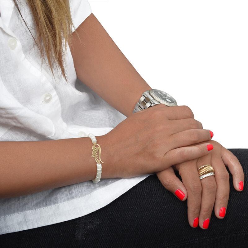دستبند طلا سپیده